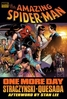 Amazing Spider-Man: One More Day (Direct Market) (HC)