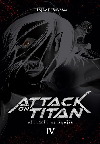 Attack on Titan Deluxe 4
