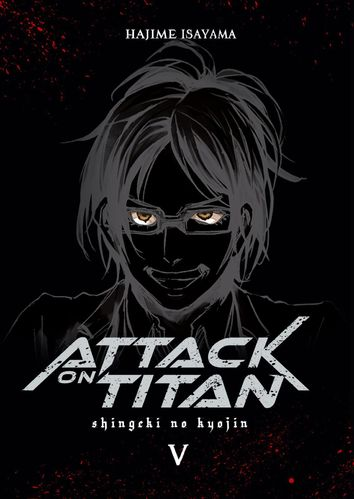 Attack on Titan Deluxe 5